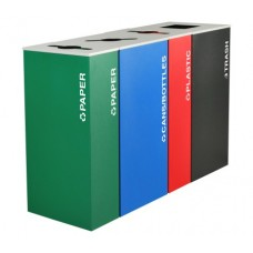 New! RC-KD Kaleidoscope Collection Recycling Receptacles