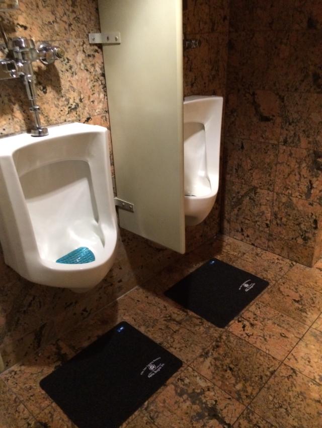 commode Urinal Mats